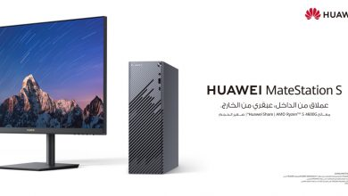 صورة هواوي تعزز صدارتها في سوق الحواسب بمجموعة HUAWEI MateStation S المكتبية الجديدة