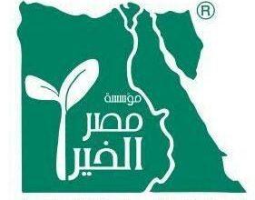 """صورة """"مصر الخير"""" تدعم مستشفى""""العريش""""بكميات من المستلزمات الطبية لإسعاف الأشقاء الفلسطينين"""