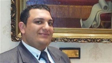 """صورة """" برلمانية الوفد """" الرئيس السيسى قائد عظيم أصدر مبادرة عظيمة لإعادة إعمار غزة"""