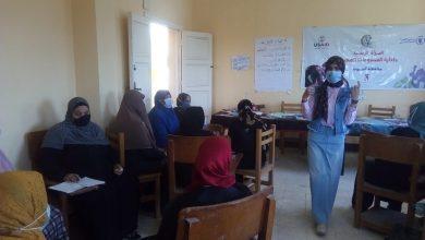 صورة قومي المرأة بأسيوط ينظم الدورة الخامسة للسيدات لتطوير المشروعات الصغيرة