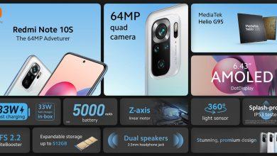 صورة شاومي تطرح هواتف Redmi Note 10 S و Redmi Note 10 5G بالأسواق المصرية