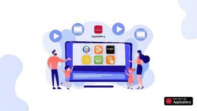 صورة متجر HUAWEI AppGallery يقدم مجموعة متميزة من تطبيقات بث المحتوى الترفيهي