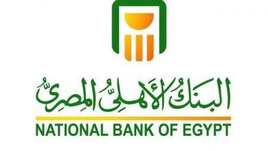 """صورة تعاون مشترك بين """"البنك الأهلى المصرى"""" و شركة """"جيديا"""" لتقديم خدمات قبول الدفع الالكترونى للتجار في مصر"""