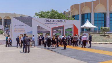 """صورة افتتاح  النسخة الرابعة من معرض """"نكست موف"""" 2021 وسط تطبيق إجراءات احترازية مشددة"""