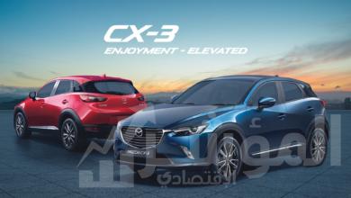 صورة جي بي غبور تطلق Mazda CX3 أول سيارة SUV من مازدا بالسوق المصري