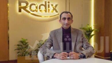 صورة Radix Development تتعاقد مع  IEC  لتصميم مشروع Agile  فى العاصمة الإدارية الجديدة