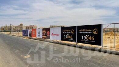 """صورة """"معمار الأشراف"""" تبدأ أعمال إنشاء 3 محطات وقود بالقاهرة الجديدة"""