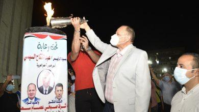 """صورة محافظ أسيوط يطلق شعلة أولمبياد """" الطفل المصري 2021 """" فى نسخته الثالثة"""