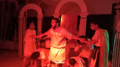 """صورة ثقافة أسيوط تُقيم العرض المسرحي """"الاوريستيا"""""""