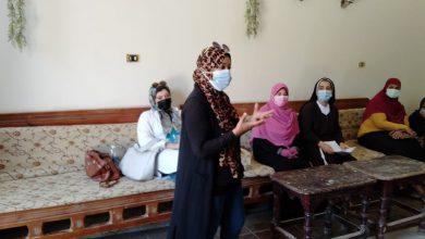 صورة قومي المرأة بأسيوط ينظم حملة لتوعية المواطنين بالتسجيل لتلقي لقاح كورونا