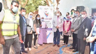 صورة صور.. إنطلاق الحملة القومية لتطعيم المواطنين بلقاح كورونا بمراكز شباب أسيوط