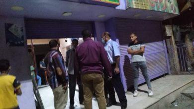 صورة تحرير 5304 محضر مخالفة للاجراءات الإحترازية ومواعيد غلق المحلات بأسيوط