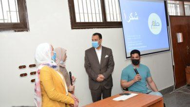صورة إنطلاق دورة تدريبية على التوعية بالإعاقة بجامعة أسيوط