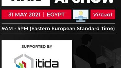 صورة مصر تستضيف المؤتمر العالمي للذكاء الاصطناعي