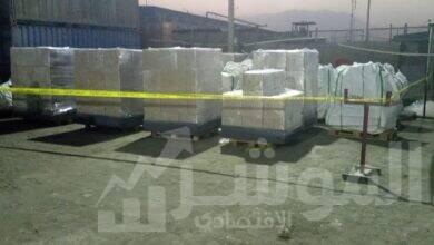 صورة تعاون بين وزارة البيئة وشركة ﭼيوسايكل لافارﭺ مصر للتخلص الآمن من 200 طن مبيدات خطرة