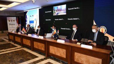 صورة انطلاق فعاليات البرنامج التعليمي لأول دفعة من الماجستير الدولي فى الأسواق المالية بالتعاون مع معهد دراسات البورصة الإسباني