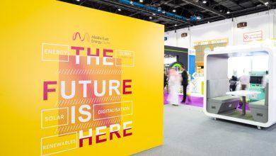 صورة خبراء معرض الشرق الأوسط للطاقة 2021 يكشفون عن مدى أهمية الرقمنة في شبكات الطاقة