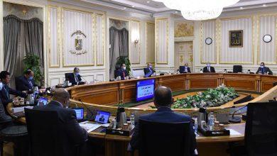 صورة تعرف على أهم قرارات إجتماع مجلس الوزراء اليوم