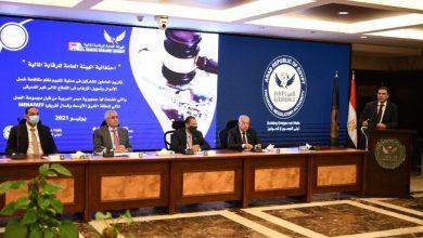صورة رئيس هيئة الرقابة المالية: التجربة المصرية فى مجال مكافحة غسل الأموال وتمويل الإرهاب تنال ثقة المؤسسات الدولية