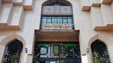 صورة البنك المركزي المصري ومصرف الإمارات العربية المتحدة المركزي يوقّعان مذكّرة تفاهم