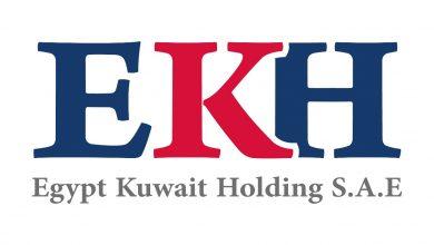 صورة الشركة القابضة المصرية الكويتية تعزز عمليات التداول والسيولة وتوسيع قاعدة المساهمين بالبورصة المصرية