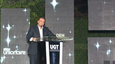 صورة UGT تُشكل صندوق لدعم الموزعين وشركاء النجاح لمواجهة التحديات