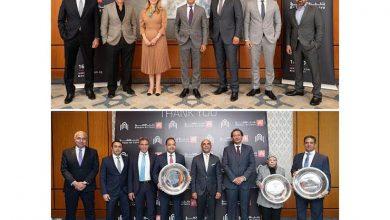 صورة بنك القاهرة يعقد أول اجتماع لمجلس الإدارة بتشكيله الجديد