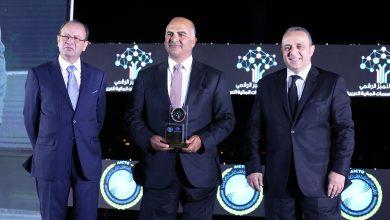 صورة بنك مصر يحصد جائزة أفضل بنك في مصر في الابتكار الرقمي لعام 2020/2021