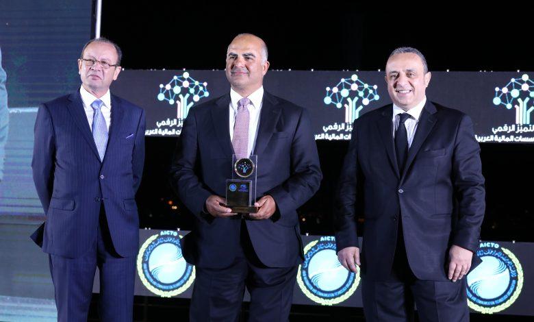 بنك مصر يحصد جائزة أفضل بنك في الابتكار الرقمي من اتحاد المصارف العربية
