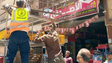 صورة محافظ أسيوط: حملة مكبرة لإزالة اشغالات الباعة الجائلين بالشوارع والميادين