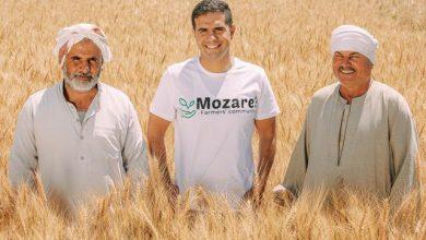 """صورة """"صندوق ديسربتيك"""" يقود جولة تمويل جديدة لأول منصة للتكنولوجيا المالية الزراعية في مصر """"Mozare3"""""""