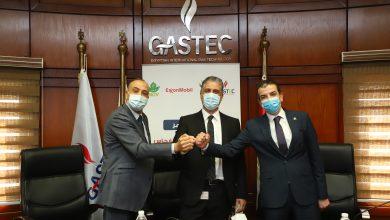 """صورة إكسون موبيل مصر تشرع في توفير الغاز الطبيعي  بشبكةمحطات """"موبيل"""""""