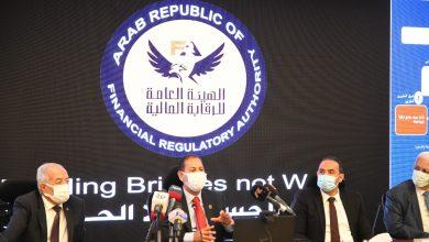 صورة عمران : الحكومة المصرية تبنت برنامج شامل للإصلاح الاقتصادي لتكوير كل القطاعات في عام 2016