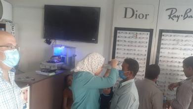 صورة مستقبل وطن أسيوط يواصل الفحص الطبي لمرضي العيون وتفصيل نظارات مجانية