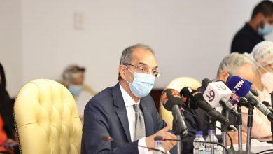 صورة وزير الإتصالات يلتقى وفد رفيع المستوى من قيادات قطاع الاتصالات وتكنولوجيا المعلومات الليبى