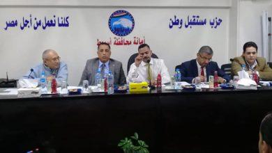 صورة الهيئة البرلمانية لمستقبل وطن أسيوط تلتقى زعيم الأغلبية المهندس أشرف رشاد