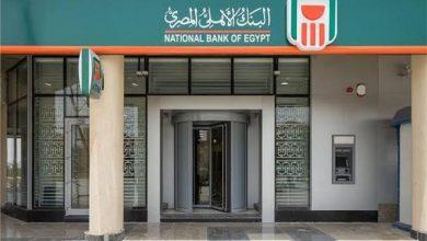 صورة لأول مرة البنك الأهلي المصري يطلق خدمة اصدار بطاقة الخصم المباشر لحظيا لعملائه الجدد كمرحلة أولى