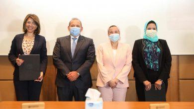 صورة البنك الأهلي المصري يوقع بروتوكول لدعم حملة ايكوايجيبت للسياحة البيئية