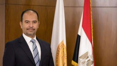 صورة اتفاقية تعاون بين المعهد المصرفي المصري وشركة ميرسر ميتل (Mercer Mettl)