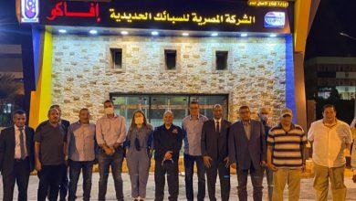 صورة السعداوى يتفقد شركات القابضة المعدنية فى صعيد مصر