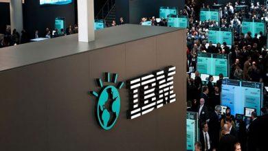 صورة IBM تطلق مجموعة حلول الحوسبة للخدمات المالية لتسريع وتيرة الابتكار والتحول الرقمي