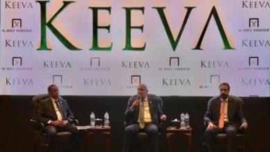 """صورة الأهلي صبور تطرح المرحلة الثانية من مشروعها المتميز بـ6 اكتوبر """"KEEVA"""""""