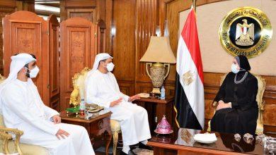 صورة وزيرة التجارة والصناعة تبحث مع سفير الإمارات لدى مصر سبل تعزيز التعاون الاقتصادي والتجاري بين البلدين