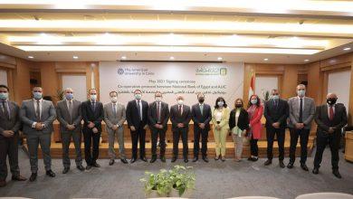 صورة بروتوكول تعاون مشترك بين البنك الأهلي المصري والجامعة الأمريكية بالقاهرة