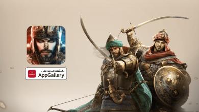 """صورة صعود السلاطين"""" الجديدة والحماسية على متجر HUAWEI AppGallery"""