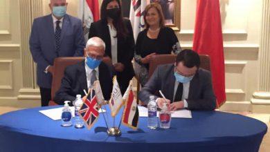 صورة هواوي مصر توقع بروتوكول تعاون مع الجامعة البريطانية لتدريب وتوظيف طلابها لدعم مصر في التحول الرقمي