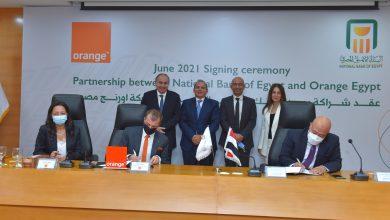 """صورة اورنچ مصر توقع اتفاقية شراكة مع البنك الأهلي المصري  """"تمهيداَ لإدارة محفظة """"اورنچ كاش"""""""