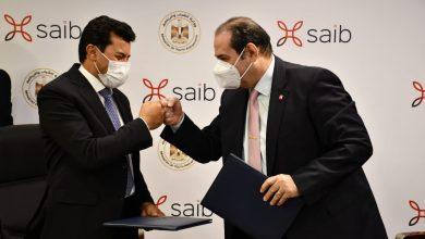صورة بنك saib يوقع بروتوكول تعاون مع وزارة الشباب والرياضة