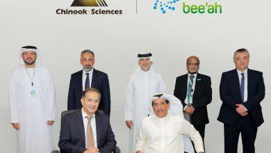 """صورة شركة """"بيئة"""" تعلن عن أول مشروع في الإمارات لتحويل النفايات إلى هيدروجين"""