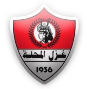 صورة مجلس إدارة شركة غزل المحلة لكرة القدم يعقد اجتماعه الأول بتشكيله الجديد
